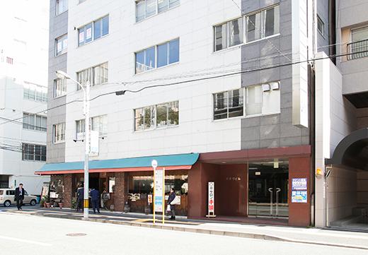 広島中央法律事務所外観